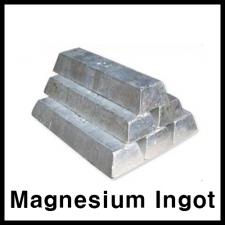 NILACO, Magnesium Ingot